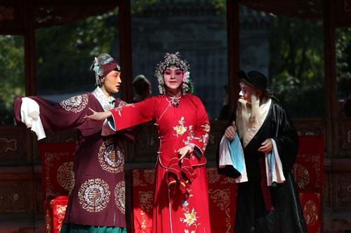 2017中国戏曲文化周