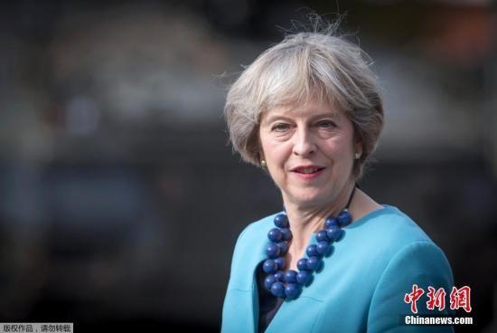 资料图:英国首相特蕾莎·梅