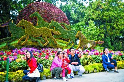双节期间北京接待游客1237万人次 京城特色线路成热点