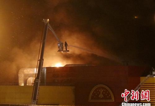 莫斯科一商场发生大火3000余人被疏散