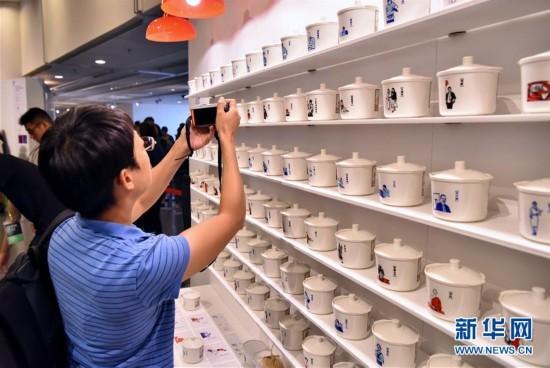 (XHDW)(1)香港举办联校设计展