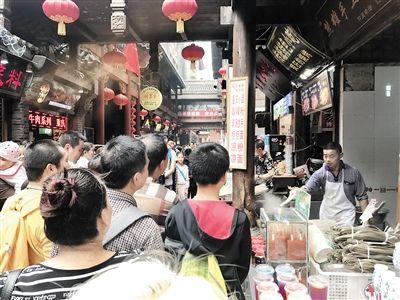 重庆:特色美食成节日网红