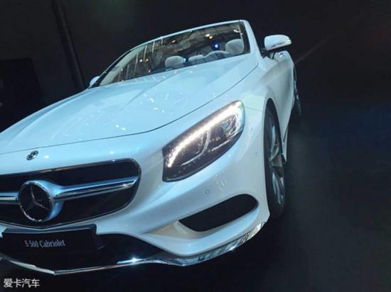 法兰克福车展:新款奔驰S级敞篷版发布