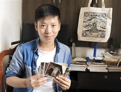 """24岁小伙用8万张照片""""宣传""""重庆 卖700套明信片"""