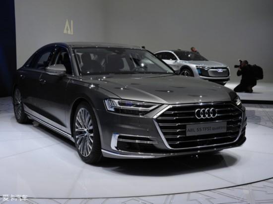 2017法兰克福车展:全新一代奥迪A8亮相