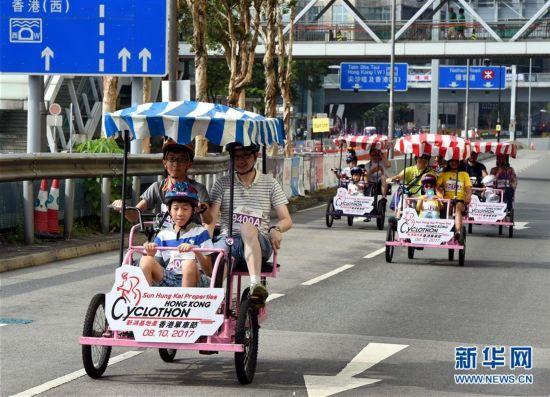 香港举办自行车节