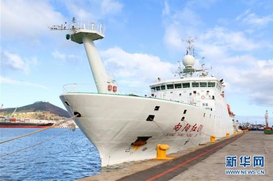 (图文互动)(1)中国首次环球海洋综合科考起航大西洋