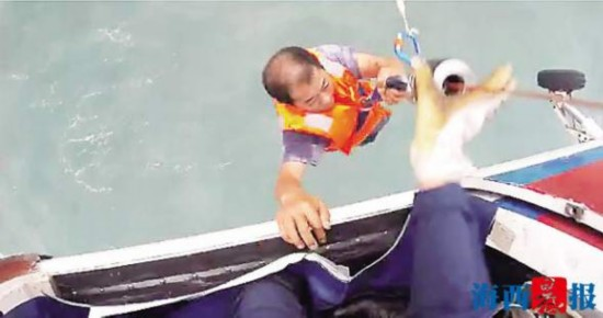 厦门附近海域船只遇险 东二飞成功救回所有船员