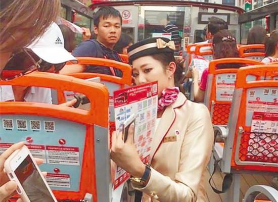 台媒盛赞大陆移动支付:台湾民众生活方式逐渐被同化