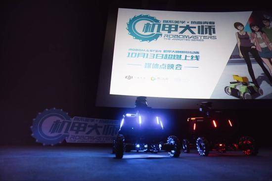 《机甲大师》动画点映燃爆现场,10月13日中日同步放送 业内 第4张