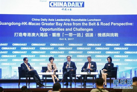 (XHDW)(2)亚洲领袖圆桌论坛在香港举行