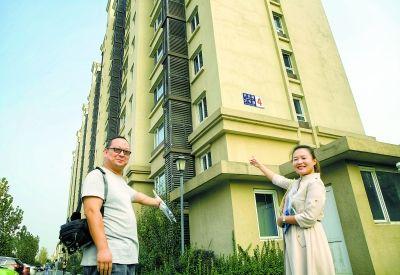 河北女孩住上了北京公租房