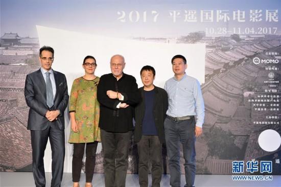 首届平遥国际电影展将于10月底举办