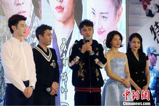 张丹峰、苏青、李乃文、包文婧、丁野等主演亮相。主办方供图