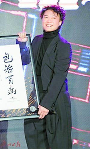 陈奕迅全新国语专辑《C'mon in~》首发