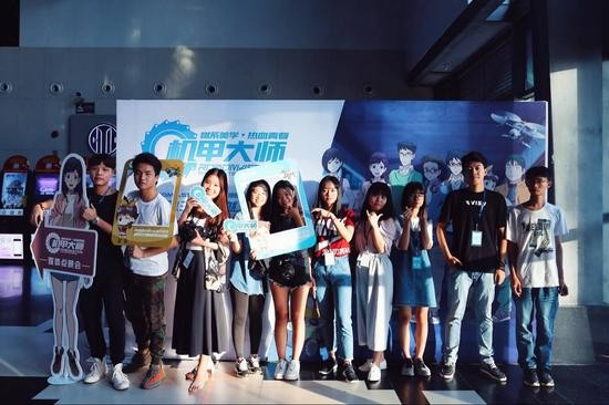 《机甲大师》动画点映燃爆现场,10月13日中日同步放送 业内 第3张