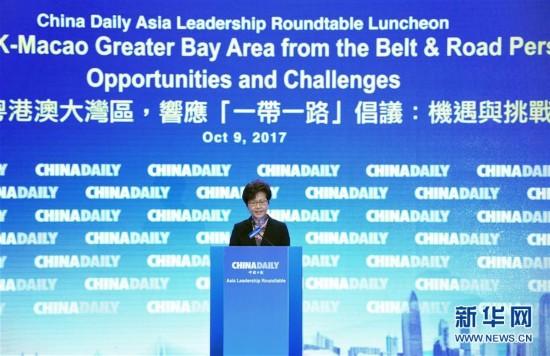 (XHDW)(1)亚洲领袖圆桌论坛在香港举行