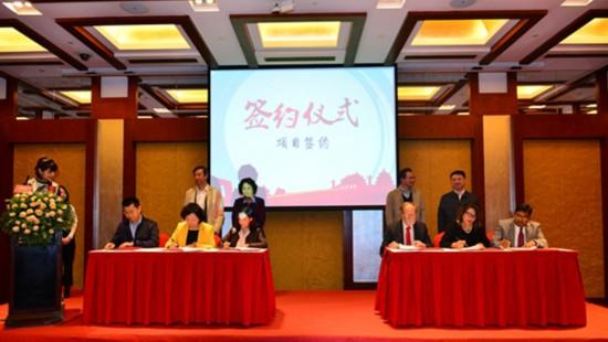 """瞄准""""一带一路""""软实力塑造,中华文化数字化全球传播计划启动"""