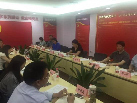 智力援藏助力拉萨培养人才:拉萨市6名司法行政干部赴北京市司法局开展挂职锻炼
