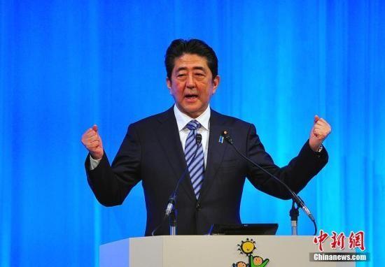 """日本自民党第84届大会3月5日在东京举行,正式决定将其党章中原先规定的""""最多2届6年""""的总裁任期,改为""""最多3届9年""""。藉此,现任日本首相安倍晋三,得以在明年秋季其任期届满后,连续第三次参选自民党总裁,从而打开其孜孜以求的长期执政之门。 <a target='_blank'  data-cke-saved-href='http://www.chinanews.com/' href='http://www.chinanews.com/'><p  align="""