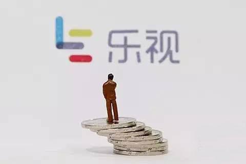 乐视网延期复牌投资者松口气:能避免暴跌