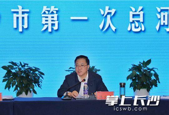会议由陈文浩主持。