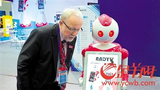 """上届""""互联网+""""博览会举办得很成功"""