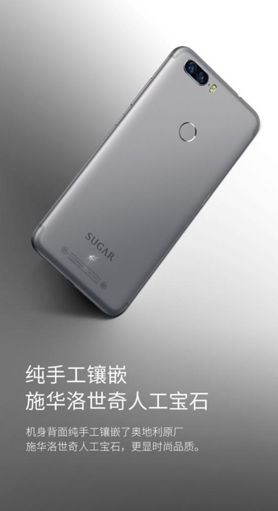 鹿晗关晓彤刷屏 还带火了这些手机品牌