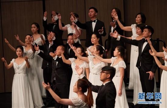 第十届海峡两岸合唱节在台湾新竹闭幕