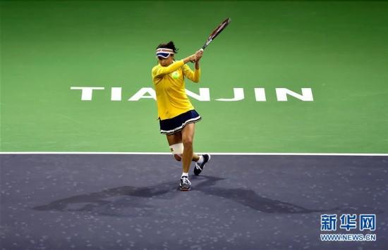 (体育)(1)网球――天津公开赛:彭帅胜郭涵煜