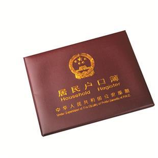 """武汉发布支持大学毕业生留汉新政""""升级版"""""""