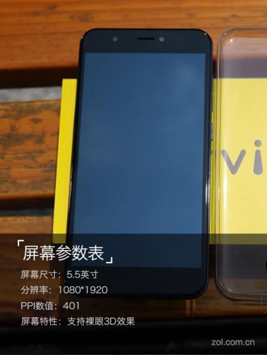 这黑科技才够黑 裸眼3D手机ivvi K5全评