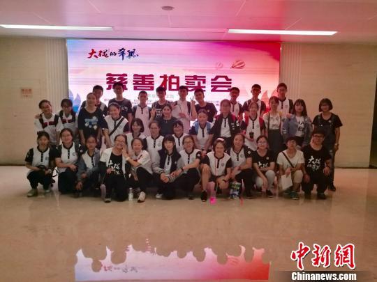 """义乌工商学院成立丝路书院促""""一带一路""""人文交流"""
