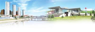 呼和浩特:打造国内外知名旅游胜地