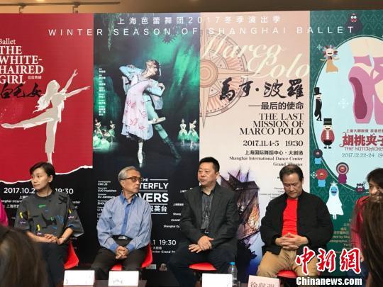 上海芭蕾舞团携四台原创大戏开启2017冬季演出季