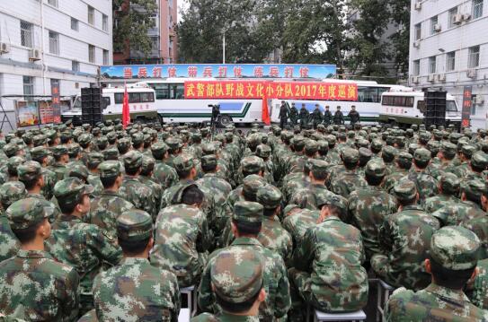 武警部队野战总队小分队到北京文化十七支队进视频长垣搞笑图片