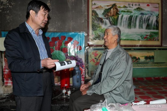 Free community clinic service offered for local villagers in N China