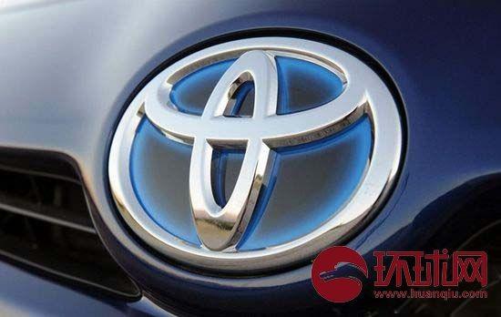 丰田拟2025年前将本土车型阵容减半