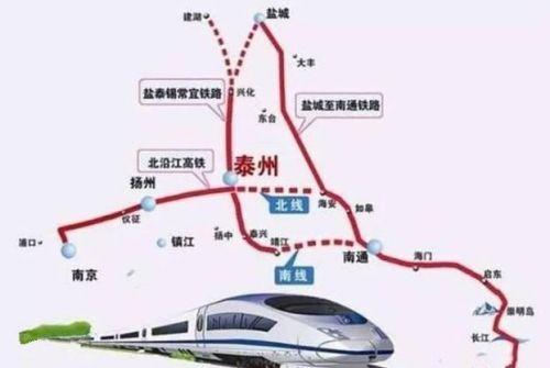 2018年有望开工,途经南京市,扬州市,泰州市,南通市贯穿整个苏中