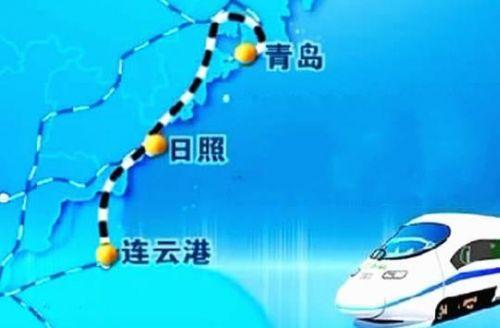 建成后连云港到青岛的路程将缩短到1小时,江苏境内通过南通站点,将