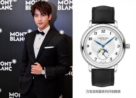 杨洋佩戴万宝龙腕表,成为万宝龙品牌大使