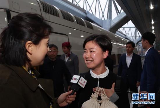 出席十九大的辽宁代表团抵京