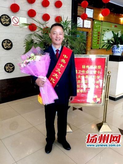 扬州十九大代表赴京参会:要把群众心声带到会上