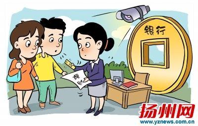 """20日起卖理财产品须录音录像 扬州大部分银行已实现""""双录"""""""