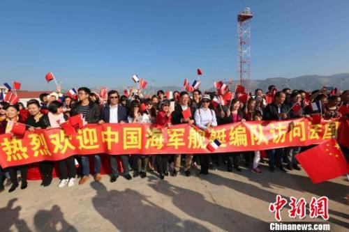 中资机构、华人华侨欢迎编队访问法国。 林健 摄