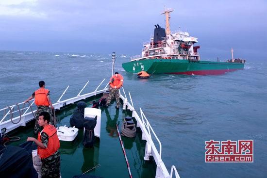 晋江围头湾:一货轮触礁下沉 16名船员全部获救