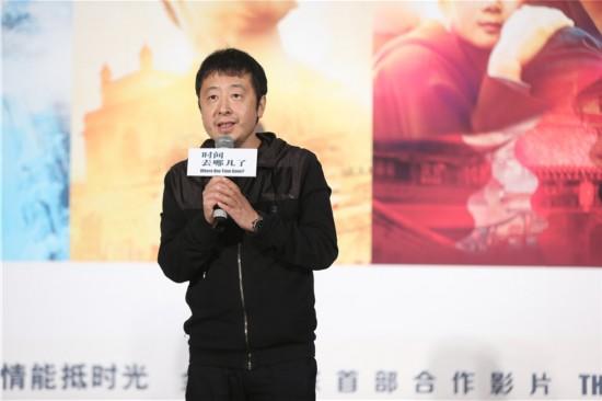 《時間去哪兒了》北京首映 賈樟柯解讀愛與時光