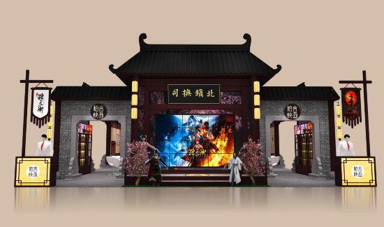 柏言映画参展2017中国国际品牌授权展览会图片