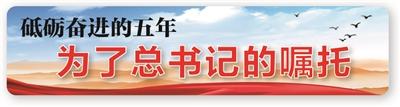创新生态保护 苏州四个百万亩守护鱼米之乡