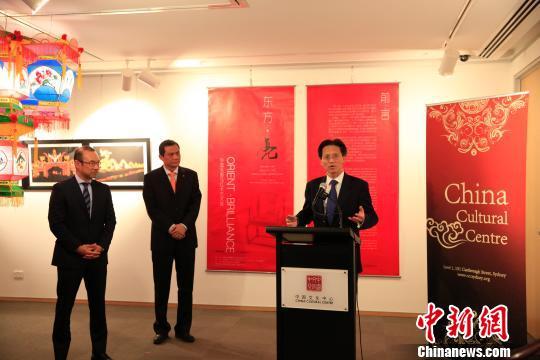 """""""东方・亮"""":中国光影与红木艺术闪耀悉尼"""